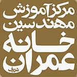 khanehomran